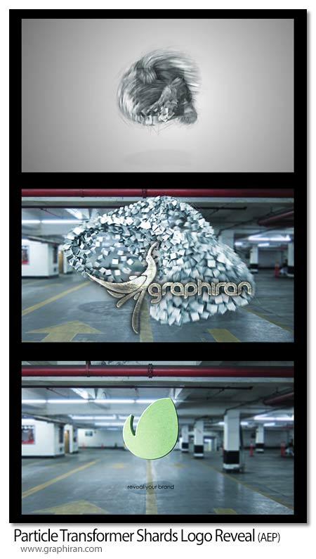 پروژه افتر افکت تغییر شکل ذرات لوگو