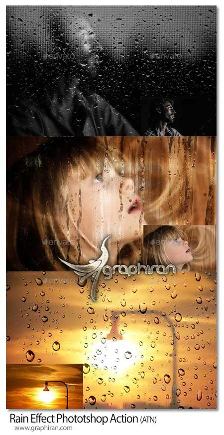 اکشن فتوشاپ افکت باران روی شیشه