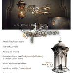دانلود پروژه افتر افکت اینترو ماه رمضان Ramadan Opener Pack