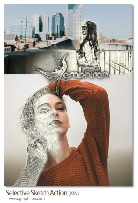 اکشن فتوشاپ تبدیل بخشی از عکس به نقاشی