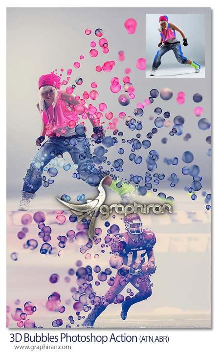 اکشن فتوشاپ حباب های 3 بعدی