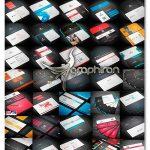 دانلود مجموعه 50 کارت ویزیت جدید و لایه باز - شماره 413