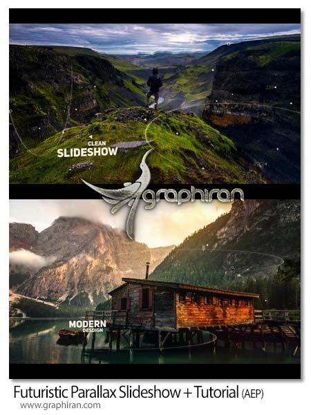 پروژه افتر افکت اسلایدشو پارالاکس زیبا