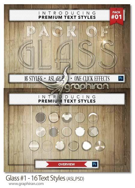 استایل فتوشاپ شیشه ای شفاف