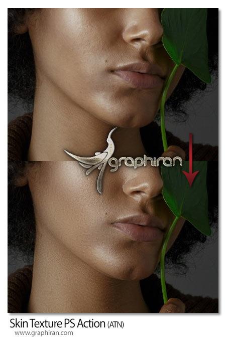 اکشن فتوشاپ ساخت تکسچر پوست