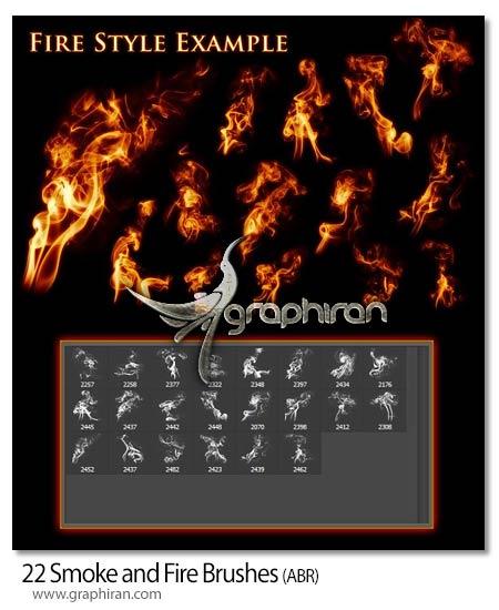 براش و استایل شعله آتش برای فتوشاپ