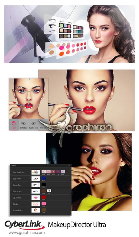 CyberLink MakeupDirector Ultra