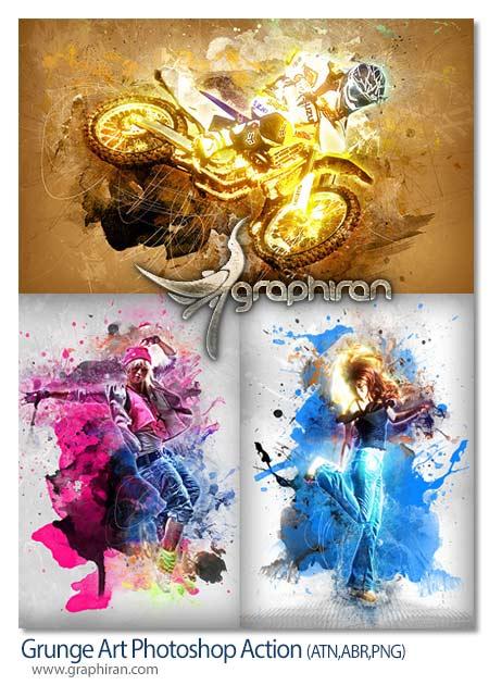 اکشن فتوشاپ افکت اثر هنری گرانج