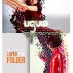 اکشن فتوشاپ افکت ریختن مایع در بک گراند Liquid Photoshop Action