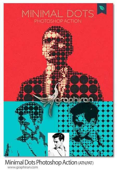 اکشن فتوشاپ ساخت اثر هنری نقاط مینیمال