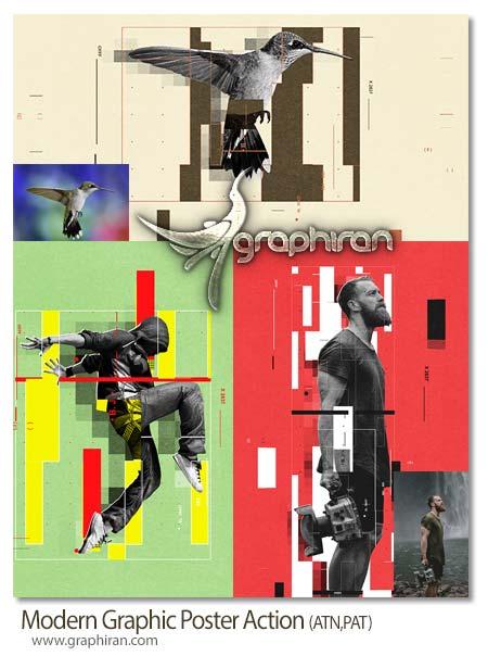 اکشن فتوشاپ ساخت پوستر مدرن
