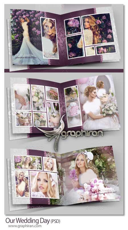 آلبوم عکس عروس لایه باز