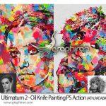 دانلود اکشن فتوشاپ نقاشی رنگ روغن با کاردک Ultimatum 2
