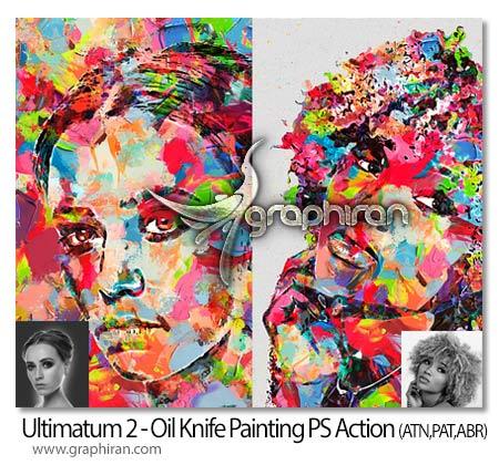 اکشن فتوشاپ نقاشی رنگ روغن با کاردک