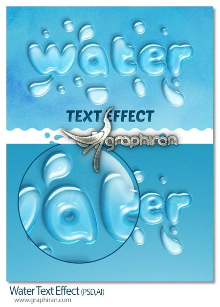 استایل متن آب برای فتوشاپ