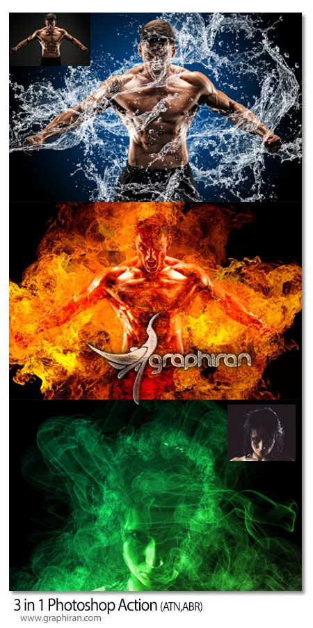 افکت آب، آتش و دود