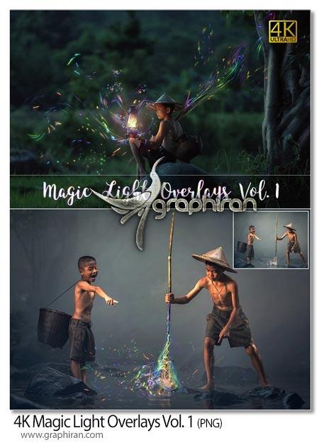 تصاویر پوششی نورهای جادویی