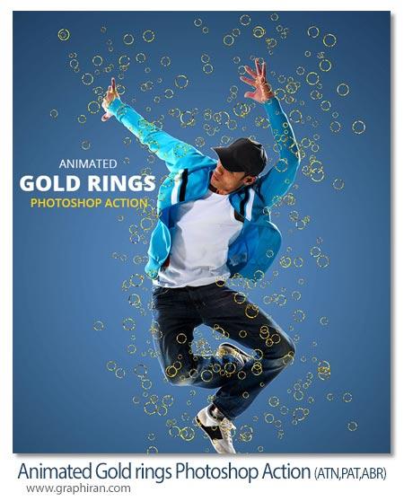 اکشن فتوشاپ حرکت حلقه های طلایی