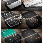 دانلود پک ۶ طرح کارت ویزیت تجاری فلت PSD لایه باز – شماره ۴۱۸