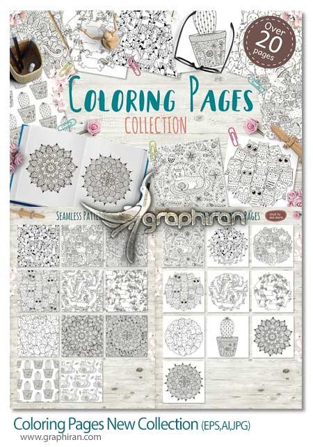 پک جدید طرح های کتاب رنگ آمیزی بزرگسالان