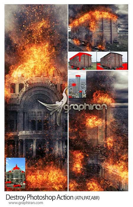 اکشن فتوشاپ افکت تخریب و آتش گرفتن