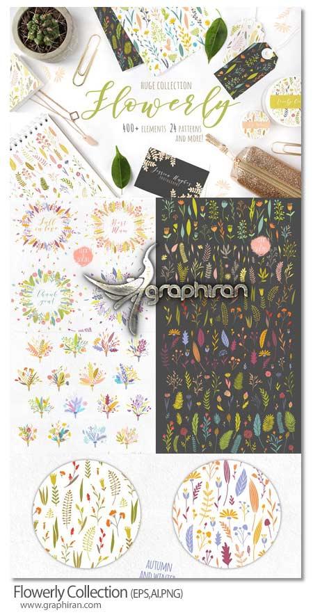 پک طرح های گل و گیاه وکتور