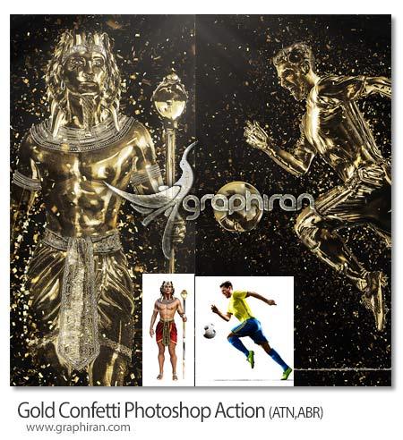 اکشن فتوشاپ تبدیل سوژه به مجسمه طلا
