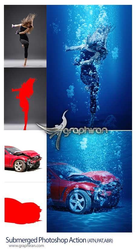 اکشن فتوشاپ غرق شدن زیر آب