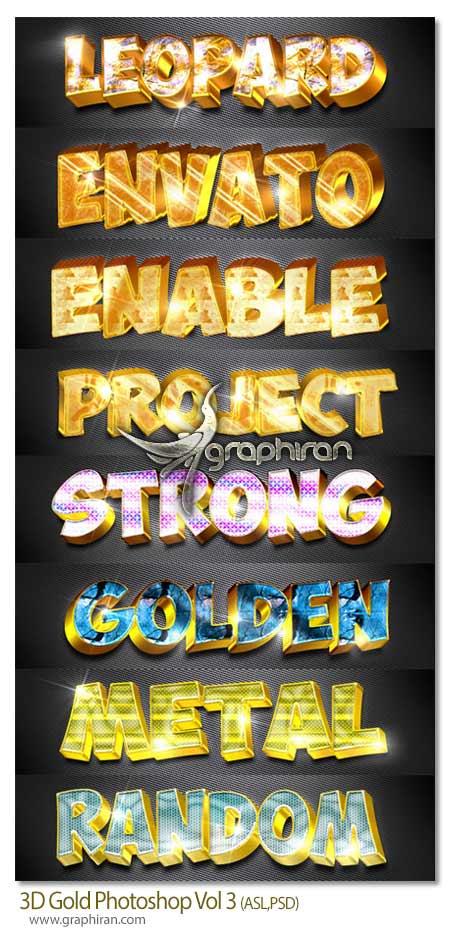استایل فتوشاپ طلایی سه بعدی