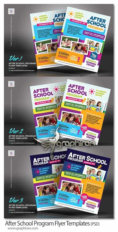 پوستر تبلیغاتی بازگشایی مدرسه