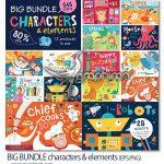 پک عظیم کاراکتر و المان های کودکانه وکتور BIG BUNDLE Characters & Elements