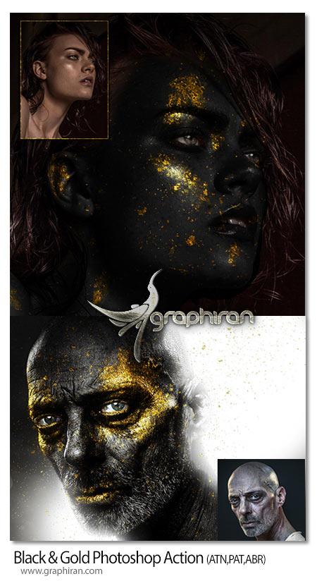 اکشن فتوشاپ افکت سیاه و طلایی