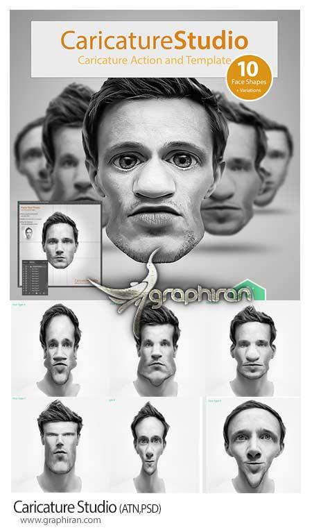 اکشن فتوشاپ طراحی انواع کاریکاتور چهره