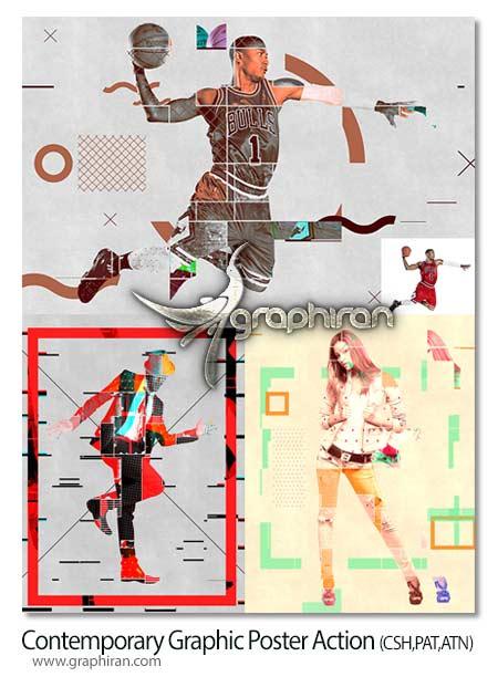 اکشن فتوشاپ ساخت پوستر گرافیکی معاصر
