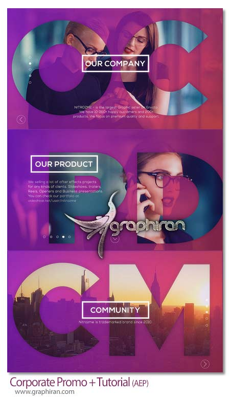 پروژه افتر افکت آماده تیزر تبلیغاتی تجاری