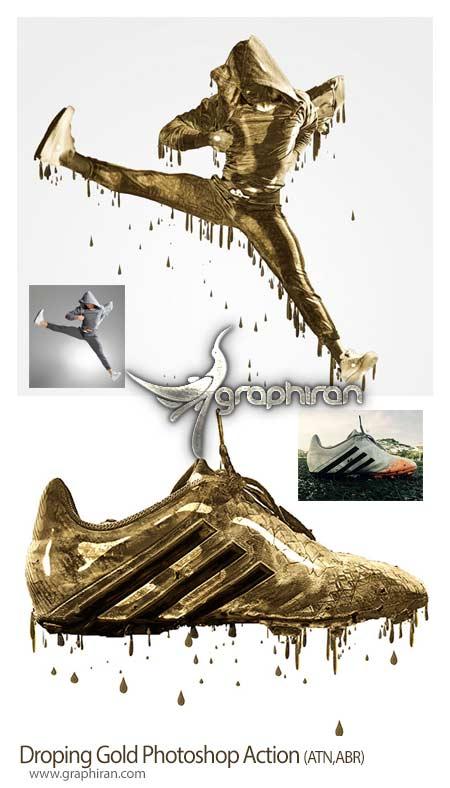 اکشن فتوشاپ افکت چکیدن قطره های طلا