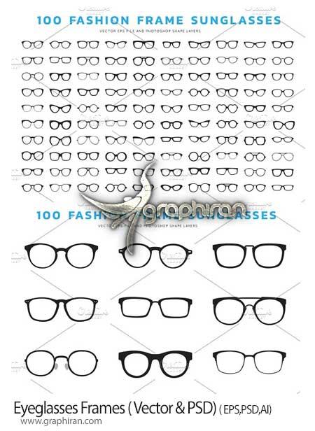 دانلود طرح لایه باز انواع عینک