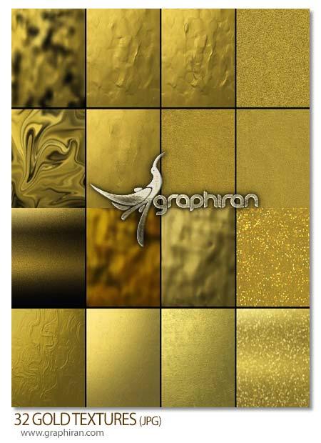 تکسچر طلا با کیفیت بالا