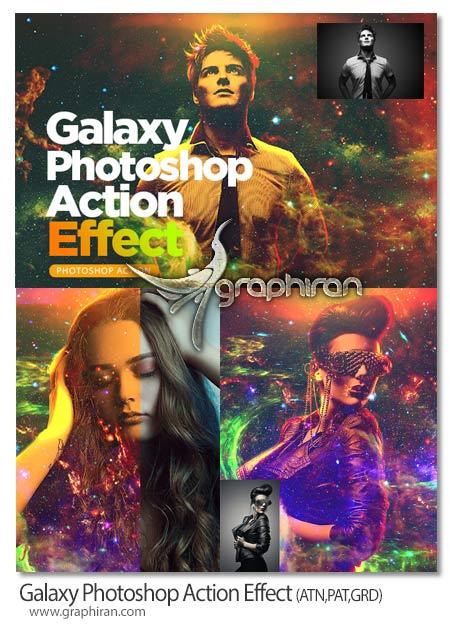 اکشن فتوشاپ افکت کهکشان روی عکس