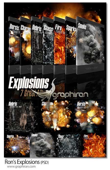 مجموعه جلوه های ویژه انفجار PSD لایه باز