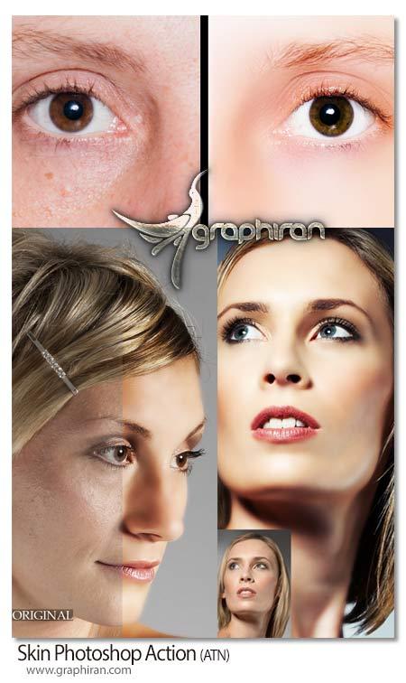 اکشن فتوشاپ روتوش و صاف کردن پوست در عکس