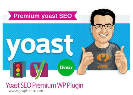 دانلود رایگان Yoast SEO Premium