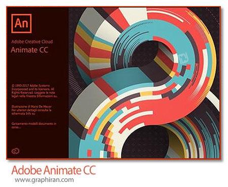 Adobe Animate CC 2018