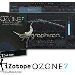 دانلود نرم افزار میکس و مسترینگ حرفه ای iZotope Ozone Advanced 8.00