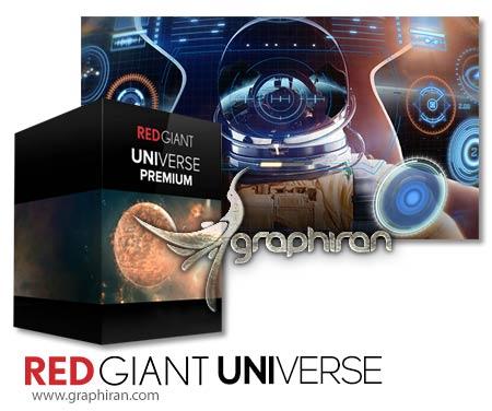 Red Giant Universe Premium