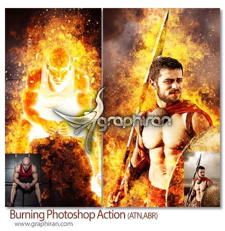 اکشن فتوشاپ افکت سوختن در آتش