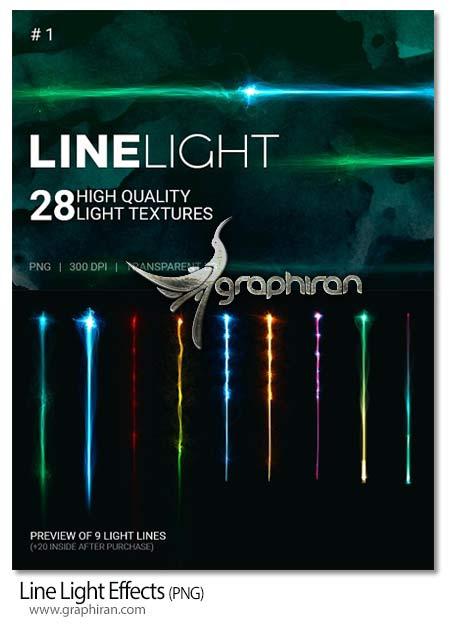 خطوط نوری زیبا