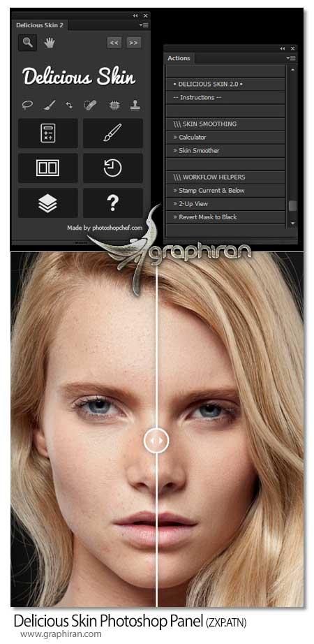 PhotoshopChef Delicious Skin
