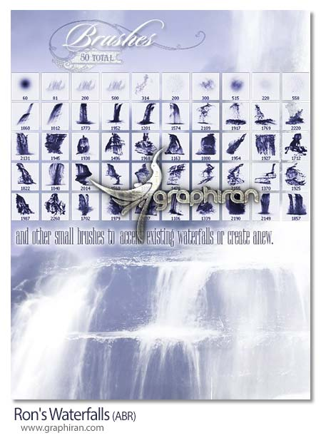 براش های فتوشاپ آبشار