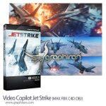 دانلود پک مدل های 3 بعدی هواپیماهای جنگی و مسافرتی Video Copilot Jet Strike